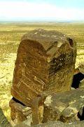 Three River Petroglyph Site, Nm