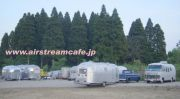 Airstreamcafe