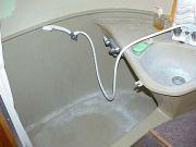 Bathroom Before Restoration_3