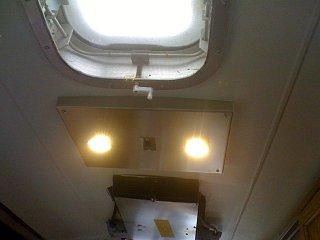 Click image for larger version  Name:lighting IMG_0293.JPG Views:124 Size:705.3 KB ID:121942