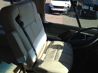 Click image for larger version  Name:Airstream seat 2.JPG Views:115 Size:97.4 KB ID:155466
