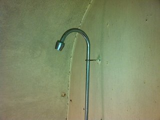 Click image for larger version  Name:shower.jpg Views:118 Size:64.9 KB ID:156271