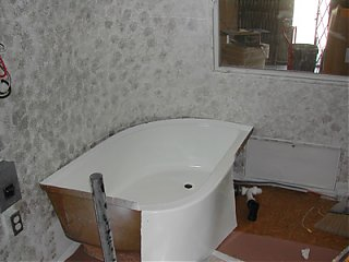 Click image for larger version  Name:tub.jpg Views:78 Size:65.8 KB ID:15785