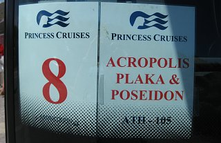 Click image for larger version  Name:2012 Princess Cruise 1364RS.jpg Views:85 Size:219.0 KB ID:159489