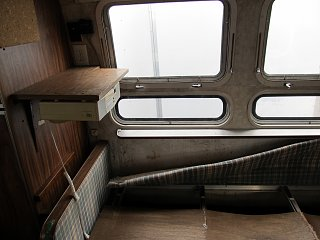Click image for larger version  Name:Airstream First day 003.jpg Views:111 Size:205.5 KB ID:178187