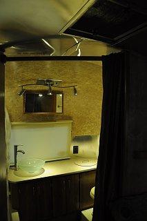 Click image for larger version  Name:Bath Light.jpg Views:168 Size:154.6 KB ID:185521