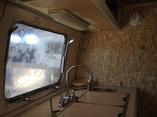 Click image for larger version  Name:ImageUploadedByAirstream Forums1417662443.367874.jpg Views:118 Size:795.3 KB ID:227980