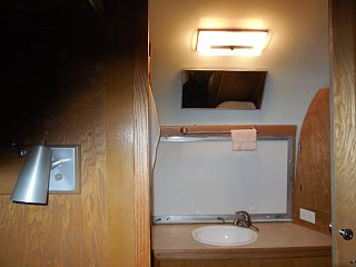Click image for larger version  Name:1607 Bath Light Fixture.jpg Views:32 Size:193.8 KB ID:267516