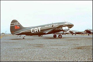 Click image for larger version  Name:C46Airfield.jpg Views:100 Size:48.2 KB ID:279212