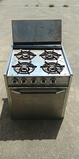 Click image for larger version  Name:stove.jpg Views:105 Size:276.8 KB ID:291041