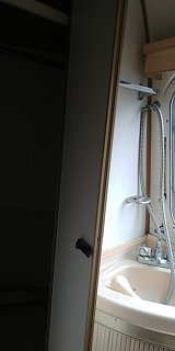 Click image for larger version  Name:bath 3.jpg Views:67 Size:135.6 KB ID:291602