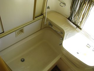 Click image for larger version  Name:Our AS T Bath.jpg Views:242 Size:103.6 KB ID:292815