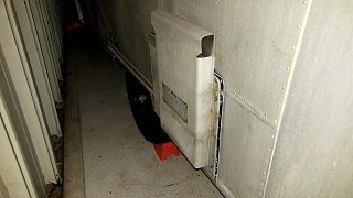 Click image for larger version  Name:Water Heater Door Closed.jpg Views:47 Size:440.0 KB ID:310348