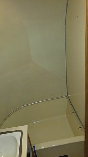 Click image for larger version  Name:Test Fit of Bath Wall #2.jpg Views:54 Size:242.4 KB ID:312120