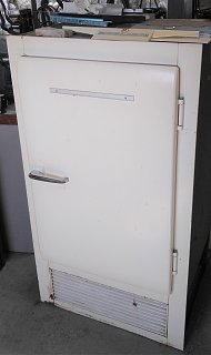 Click image for larger version  Name:Fridge Before - Front.jpg Views:65 Size:164.6 KB ID:342560