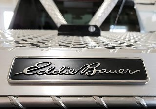 Click image for larger version  Name:GullWings.Eddie Bauer.logo 10.2019.jpg Views:11 Size:215.7 KB ID:384455