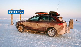 Click image for larger version  Name:ALCAN Arctic Ocean.jpg Views:24 Size:89.1 KB ID:396073