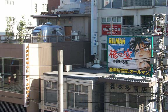 Click image for larger version  Name:as tokyo.jpg Views:281 Size:50.3 KB ID:4356