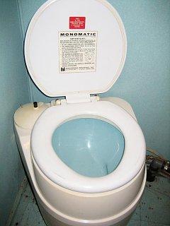 Click image for larger version  Name:Mini-Monomatic Recirculating Toilet.JPG Views:260 Size:51.8 KB ID:70023