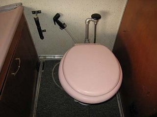 Click image for larger version  Name:Int.BathCommode.jpg Views:118 Size:48.0 KB ID:84241