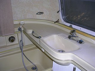 Click image for larger version  Name:AS bath.jpg Views:6824 Size:260.0 KB ID:842