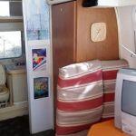 1977 Airstream Argosy Minuet Interior